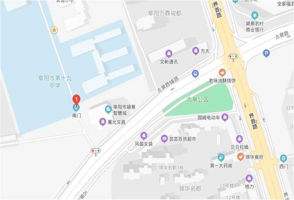 """安徽省2021""""三支一扶""""笔试阜阳考区考..."""