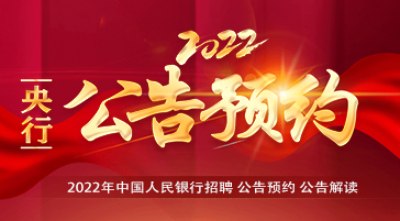 2022人民太阳城客户端手机版模考大赛