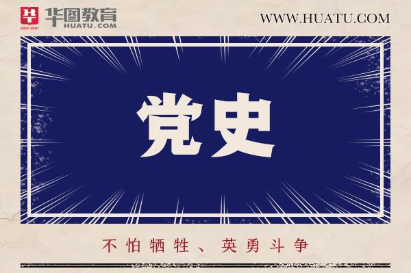 http://u3.huatu.com/uploads/allimg/210712/660900-210G20940410-L.jpg