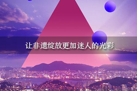 https://u3.huatu.com/uploads/allimg/210713/660900-210G3102321502.jpg