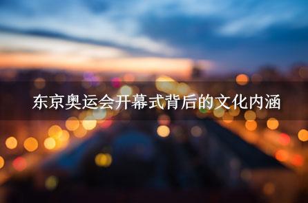 https://u3.huatu.com/uploads/allimg/210727/660900-210HG42450193.jpg