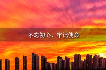 https://u3.huatu.com/uploads/allimg/210802/660900-210P2164450543.jpg