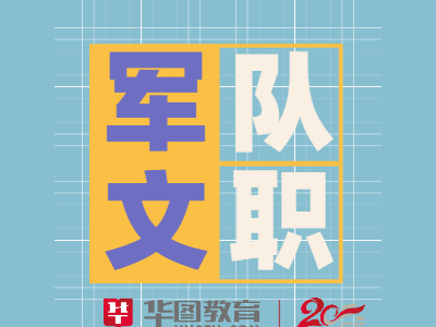 2022年黑龙江省军队文职公国外搜索引擎排名共科目试题百度云-奇享网