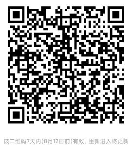 2021年荆门钟祥市教育局公开选聘教师进城工作实施方案【57人】