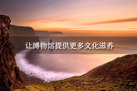 https://u3.huatu.com/uploads/allimg/210807/660900-210PG23ZTS.jpg