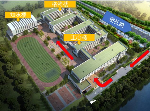 2021年8月合肥一六八玫瑰园学校教育集团...