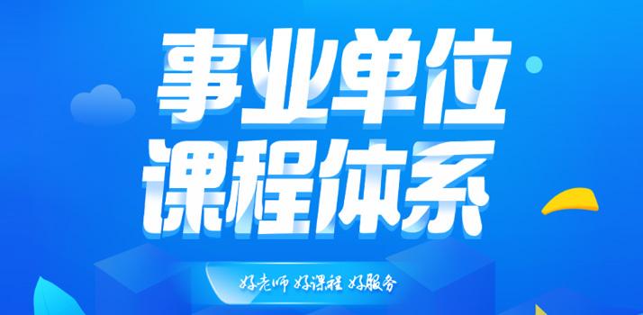 https://bm.huatu.com/zhaosheng/ty/sybs1066.html
