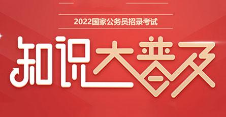 2020��家公��T面��Y包