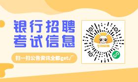 华图太阳城客户端手机版招聘考试信息