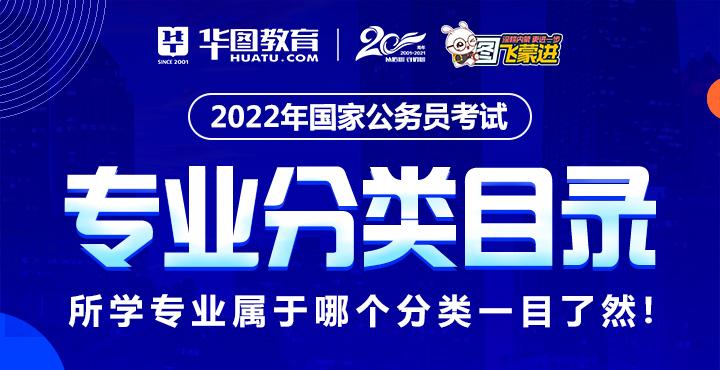 2022betway体育亚洲专业目录对照