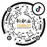 2022中国教育出版传媒集团有限公司招聘...