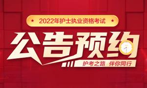 2021中秋国庆双节