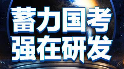 2022云顶集团总部娱乐网址新大纲课程汇总