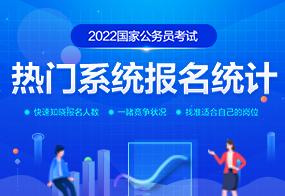 2022云顶集团总部娱乐网址热门系统云顶集团总部娱乐网址统计