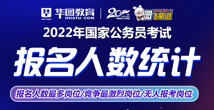 2022betway体育亚洲betway体育亚洲人数