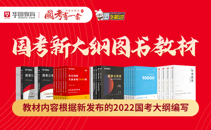 2022betway体育亚洲新大纲图书