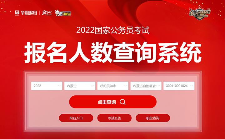 2022betway体育亚洲betway体育亚洲人数查询系统