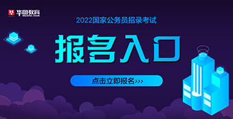 太阳城总站app下载入口