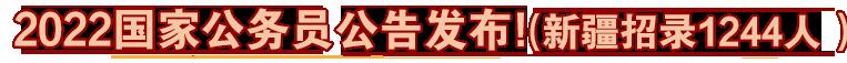太阳城总站app下载公告