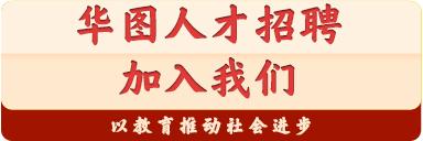 云南省考报考指导峰会