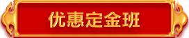 2021云南省考职位表