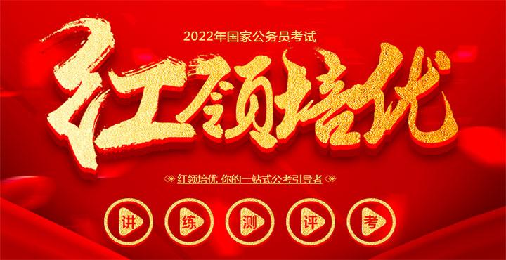 云南华图必威体育官网下载课程