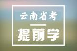 2019云南省betway必威体育必威体育 betwayapp
