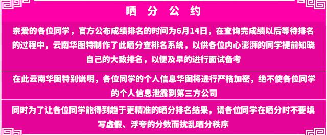 2019云南betway必威体育必威体育 betwayapp