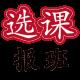 云南省公务员考试课程