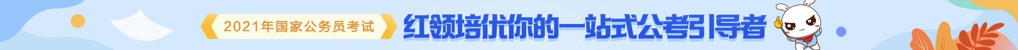 2020浙江省公务员公告汇总